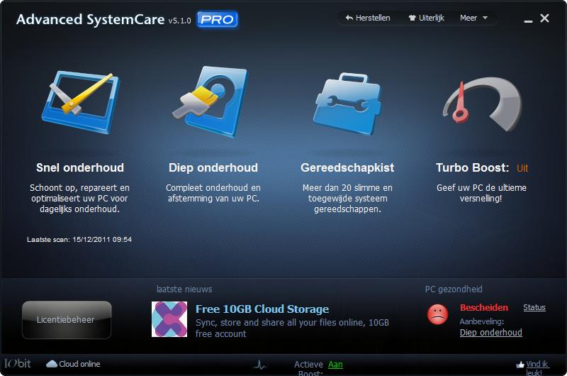 Iobit acs5 pro menu