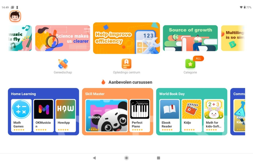 Alcatel (TCL) Kids Mode app